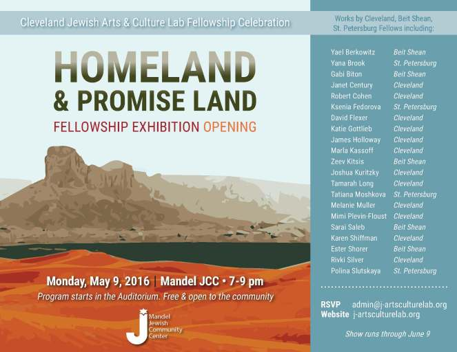 Homeland & Promised Land Flyer jpg